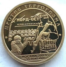 Spitsbergen 2002 Event of Moscow Opera House 10 Roubles Coin,Rare
