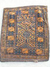 """Vintage Baluchi Kurdish Larger Piled Kilim Complete Cargo Bag Face & Back 26x32"""""""