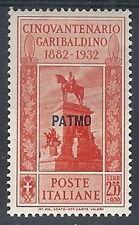 1932 EGEO PATMO GARIBALDI 2,55 LIRE MH * - RR12419