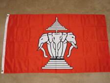 3X5 OLD LAOS FLAG LAOTIAN FLAGS ELEPHANT NEW ASIA F502