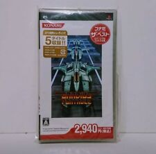 Gradius psp new sealed