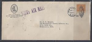 USA 1928 NIGHT AIR MAIL COVER FRANKEN  10 CENTS PERFIN EQUITABLE ASSURANCE