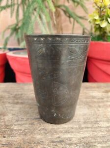 Antique Old Rare Hand Carved Brass Floral Engraved Big Lassi Glass Cup