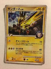 Pokemon Card / Carte Zapdos Rare Holo 033/090 Pt4 1ED