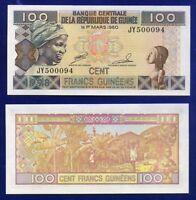 Guinea 100 FRANCS 1998 P35 UNC ES-4