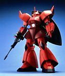 Gundam MS-14S Gelgoog Char Custom MG 1/100 Scale