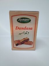 PAKISTAN DANDASA  TEETH CLEANER STEM BARK WALNUT TREE BARK 50 g