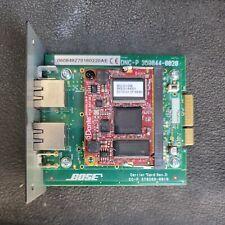 BOSE Powermatch Dante Network Card 359844-0020