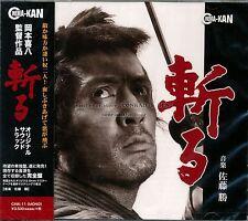 "Masaru Satoh ""KILL!"" soundtrack score Japan CD SEALED"