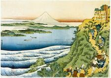 Set of 2 x Japanese Woodblock Prints By Hokusai Mount Fuji Paintings Mountains
