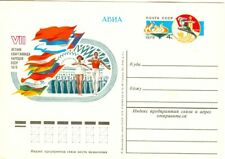 Russia Olympische Spiele Olympic Games 1980 stationery card Pre-Olympic Games
