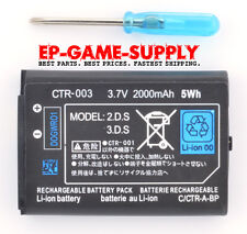 Rechargeable Battery Pack Replacement for Nintendo 2DS 2000mAh 3.7V