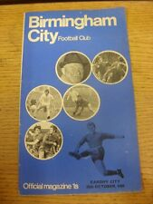 25/10/1969 Birmingham City v Cardiff City  (pin hole, creased). Unless previousl
