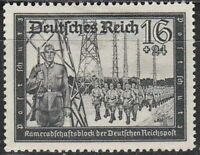 Stamp Germany Mi 776 Sc B156a 1941 WWII Fascism Postal Guards Office MH