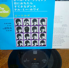 """*<* BEATLES SALE! """"ALL MY LOVING/IF I FELL"""" + 2: CLEAN M- JAPAN EP/PICTURE SLV!!"""