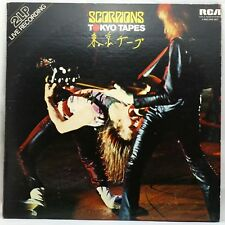 """Tokyo Tapes by Scorpions 1978 Vinyl Record 12"""" 33RPM LP Set CPL2 3039"""