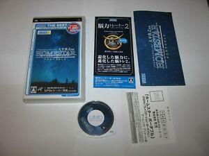 Planetarium Creator Homestar Portable Best PSP Japan import US Seller