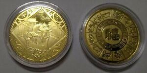 2020-2021 中国牛年金色发财填福纪念币 China Ox Cow Lembu Year Lucky Gold Color Medallion Coin