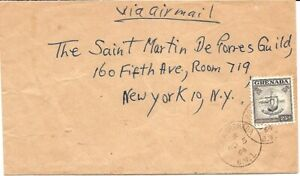 Grenada  1964 Cover to 160 Fifth Avenue, New York as pic SG201-Badge