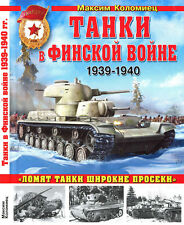 Tanks in the Winter War of 1939-1940 hardcover book