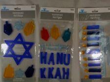 Hanukkah Window Cling Set - NEW