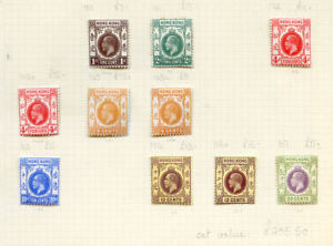 Hong Kong 1912 KG 5th mint run to 20c, catalogued at £205.00(2018/05/14#5)