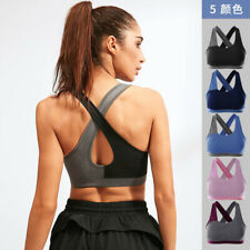 Women's Sports Bra Stretch Fitness Running Racerback Padded Yoga Bra Vest 92710