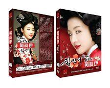 Hwang Jin Yi Korean Drama DVD with Good English Subtitle