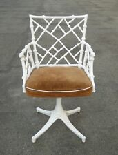 Vintage Mid Century Modern White Faux Bamboo Chinese Chippendale Swivel Chair