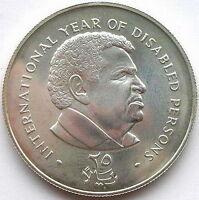 Yemen 1981 IYDP 25 Riyals Silver Coin,UNC