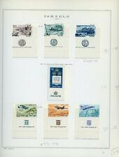 ISRAEL Marini Specialty Album Page Lot #37 - SEE SCAN - $$$