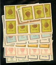 Salvador 1904 Revenue Stamps 10 Complete Sets of 12