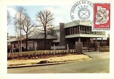 Carte Maximum FDC France CENTRE TRI AUTOMATIQUE ORLÉANS 1974 Charleville
