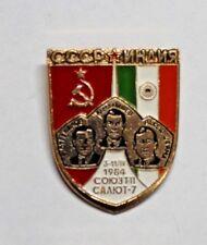 Russian SOVIET SPACE PROGRAM PIN BADGE, 1984