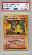 Pokemon PSA 7 - Charizard Holo #6 1996 Basic Japanese