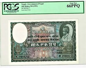 Nepal ND (1951) 100 Mohru Note Pick 7. PCGS Currency Gem New 66 PPQ
