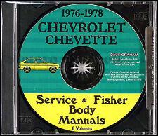 Chevy Chevette Shop Manual CD 1976 1977 1978 Chevrolet Repair Service