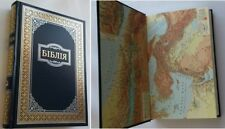 Ukrainian Bible (NAVY WITH GOLD) Ivan Ogienko Біблія Large Size 235x170 mm Gift