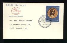 1992 ITALIA FDC CAVALLINO 8.4.1992 LORENZO DE MEDICI  VIAGGIATA