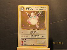 1997 Pokemon Jungle Japanese #40 Wigglytuff Holo R