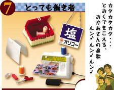 Re-ment dollhouse miniature appliance sewing machine and sewing kit