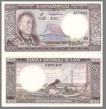 Laos P16a, 100 Kip, King Savang Vatthana, temple / ox cart, electric lines 1974