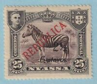 NYASSA 87  MINT NEVER HINGED OG ** NO FAULTS EXTRA FINE!