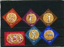ROMANIA 1961 SUMMER OLYMPIC GAMES GOLD MEDALS SET OF 6 STAMPS IMPERF.MNH
