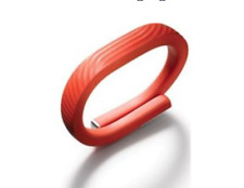 Jawbone UP Wristband Small Retail Packaging Red