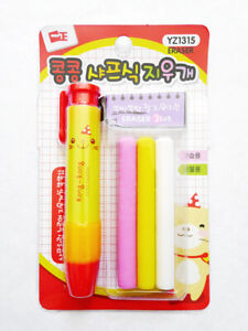LOT of 4 pc SET CLICK RETRACTABLE CUTE NOVELTY ERASER With REFILLS