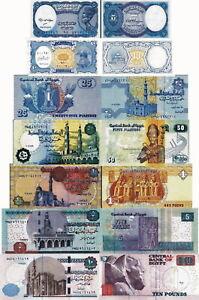 Egypte - Egypt Lot 7 Billets de Banque 5p/10p/25p/50p / 1/5/10 Pounds Fds - UNC