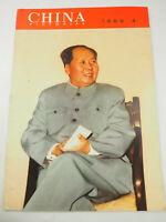China Pictorial magazine April 1969 - Mao Tse-Tung