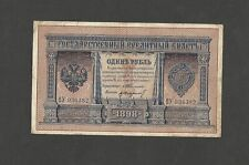 RUSSIA 1 RUBLE 1898 P #1b.16 SIGN. TIMASHEV & N. STARIKOV VF TO VF+ VERY RARE