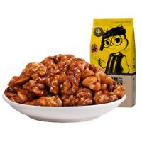 Three squirrels walnut 三只松鼠坚果系列山核桃仁 100g*2bags